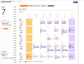 Schedule_7